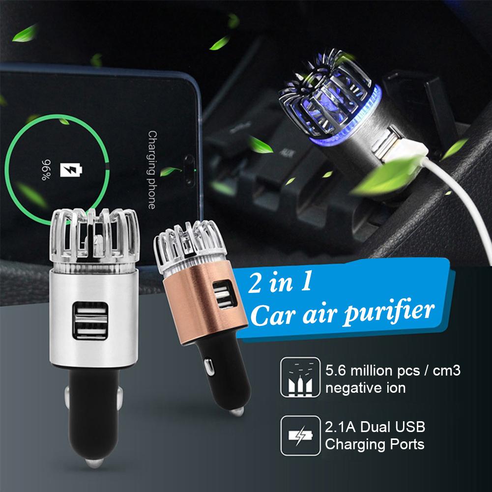 Автомобильный очиститель воздуха 12 В постоянного тока зарядное